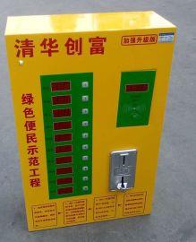 小区车棚刷卡充电站充电桩