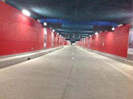 专业生产隧道装饰板,无机隧道防火板