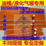 安徽鎧裝防水電加熱器, 硅膠加熱圈, 硅橡膠電熱帶, 防凍電伴熱帶