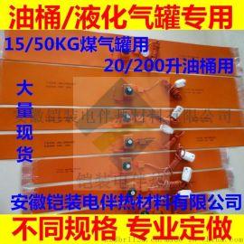 安徽铠装防水电加热器, 硅胶加热圈, 硅橡胶电热带, 防冻电伴热带