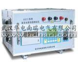 HDZZ-10A直流電阻快速測試儀