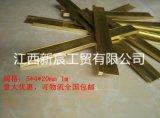 5*4*20mm定製地坪黃銅合金裝飾條 廠家直銷環保工字型分格銅條金屬建材