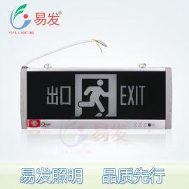 易发LED消防应急标志灯高端疏散标志灯