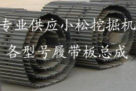 KOMATSU山特松正小松小松挖掘机纯正支重轮、链条、引导轮等原厂配件