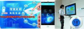 手机远程WiFi无线控制智能家居智能WiFi开关互联网插座全套手机APP方案开发WiFi模块提供