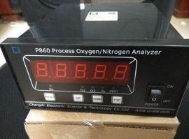 p860 4n氮气分析仪