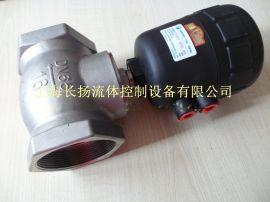 吸干机专用气控阀Q22HDY系列