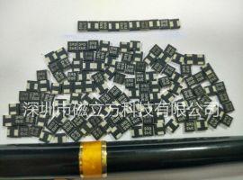 磁立方,TSE系列,一体成型贴片电感