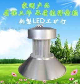 40W大功率LED灯厂房车间仓库照明天棚灯吊