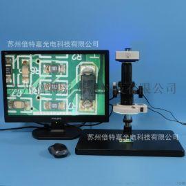 XDC-10A-630HS工业CCD电子显微镜检测仪厂家 高清高速无拖影