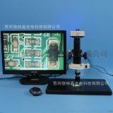 XDC-10A-630HS工業CCD電子顯微鏡檢測儀廠家 高清高速無拖影