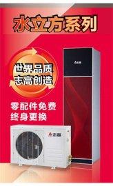 济南空气能厂家,空气能热水器,空气能热水工程, chigoDKR2KXRSF-18空气源热泵