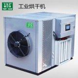 厂家直销_橡胶手套热泵烘干机