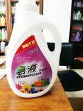 厂家直供2L立净康皂液洗衣液(薰衣草香)