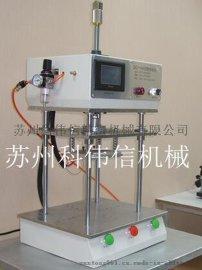 供应苏州甪直标准塑料热熔机