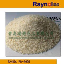 油酸钠 PN-4995