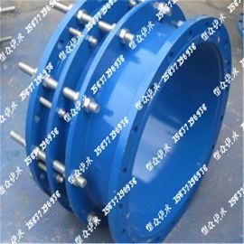 恒众B2F双法兰限位伸缩接头 可拆卸式双法兰传力接头 碳钢 球墨铸铁不锈钢