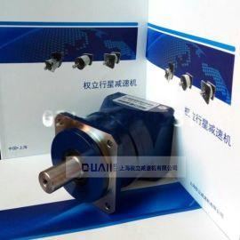上海权立AF060-20高精密斜齿轮行星齿轮箱,伺服、步进马达  ,数控压力设备  减速机