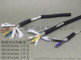 深圳6芯耐磨耐低温耐油耐腐蚀屏蔽信号电缆