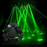 酒吧最新款摇头蜘蛛灯 LED九眼激光灯 绿色光束九头鸟镭射旋转舞台灯