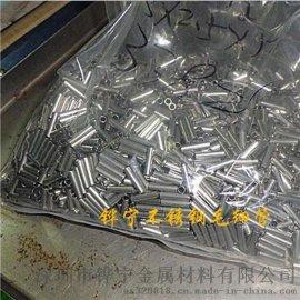 铧宁304不锈钢毛细管 外径2.0壁厚0.2