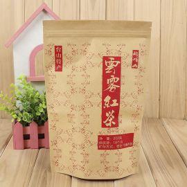 开窗牛皮纸袋 茶叶袋 坚果食品自立包装袋