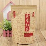 開窗牛皮紙袋 茶葉袋 堅果食品自立包裝袋