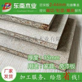 刨花板/免漆板/实木颗粒板 厂家直销 提供任意颜色贴面定制