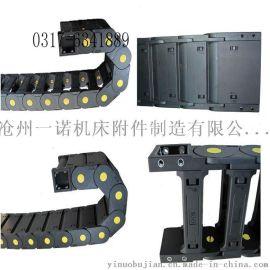 塑料穿线工程拖链,钢制桥式工程拖链,机床用尼龙拖链