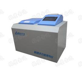 甲醇、焦油生物质颗粒发热量检测热值仪器