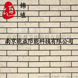 能益锦埴柔性面砖厂家直销 软瓷砖石材系列03
