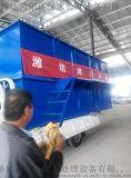 榆林wsz-3一体化地埋式污水处理设备 小型地埋式污水处理设备