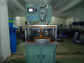 容恒轴研科技NSK专用轴承保持架铆合机