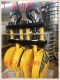 G121 80噸半封(全封)吊鉤組,雙樑吊鉤組,天車吊鉤組,滑輪組廠家