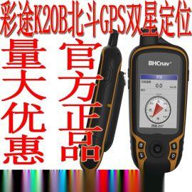 彩途K20B 北斗双电池手持机