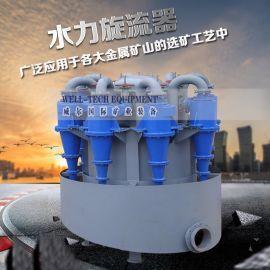 水力选矿设备 压力式水力旋流器组 厂家直销