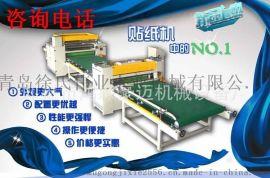 生产销售 木纹纸PVC装饰纸贴纸机 全自动贴面 覆膜一体机