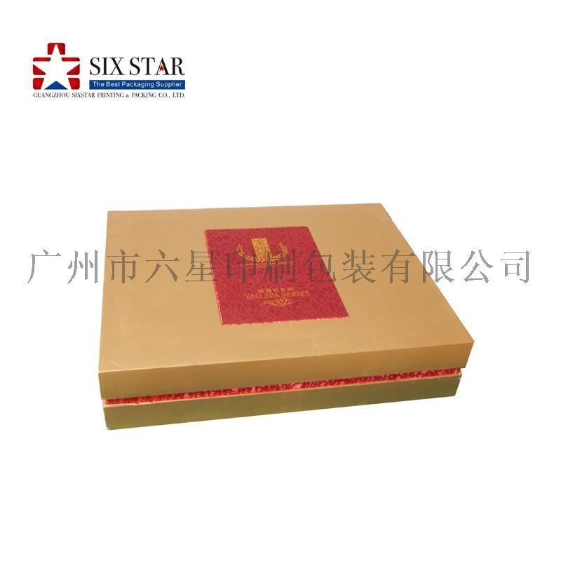 广州工厂定制高档化妆品包装套盒精装盒