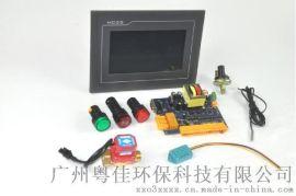 触摸屏臭氧发生器控制系统 PLC中英双语7寸触摸屏