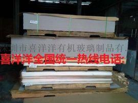 高透光高雾度扩散板,深圳扩散板生产厂家