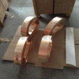 现货供应0.3-1.0mm精密紫铜带 99.9高纯度铜带 镀锡镀金加工