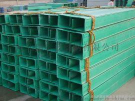 玻璃钢电缆线槽价格  玻璃钢电缆槽生产厂家