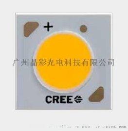 CREE-CXA1512 3000K 80显指 CREE-COB 灯珠