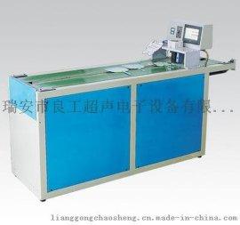 塑料广告扇超声波焊接机