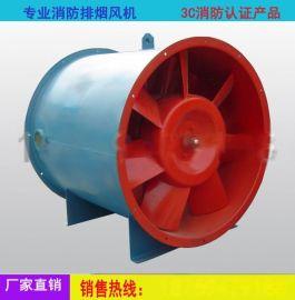 HTF-I NO.8高温消防排烟风机 7.5KW轴流排烟风机