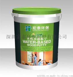 桶装水性腻子厂家,汉林腻子,水性木工批灰腻子批发,水性修补腻子