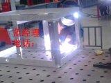 鋁型材焊接+新技術鋁型材焊接