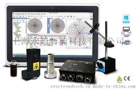 动平衡测量仪 多用途动平衡仪 新一代动平衡仪 ET-M10