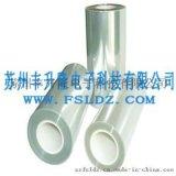 豐升隆單面離型膜 重離型離型膜