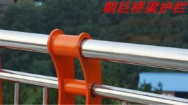 成都桥梁护栏、成都不锈钢管复合护栏、成都桥梁护栏厂家、成都桥梁护栏定做